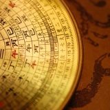 Money Forecast From Chinese Astrology